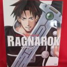 RAGNAROK Sneaker Ultimate Guide book