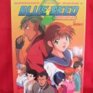 BLUE SEED official guide art book
