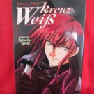 Weiss WeiB Kreuz illustration art book