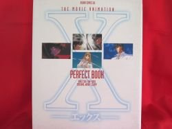 ANIME X perfect guide art book / CLAMP