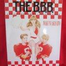 THE B.B.B. illustration art book / Wakuni Akisato
