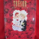 "Oh My Darling ""TRESOR"" illustration art book / Miwa Ueda w/poster"