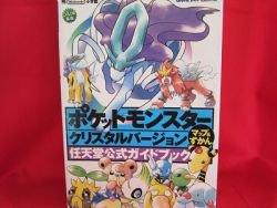 Pokemon Crystal monster encyclopedia official guide book / GAME BOY COLOR