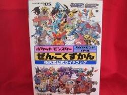 Pokemon Diamond Pearl monster encyclopedia official guide book / Nintendo DS