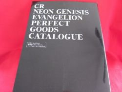 Evangelion CR perfect goods catalogue book