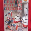 Gundam real toy collection 2002 catalog book /fix figure