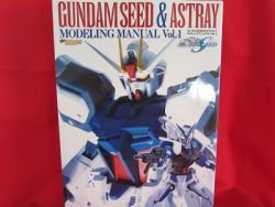 Gundam SEED & Astray modeling manual book #1