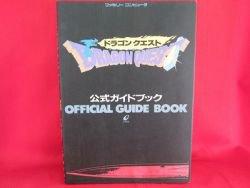 Dragon Warrior(Quest) official guide art book / NES