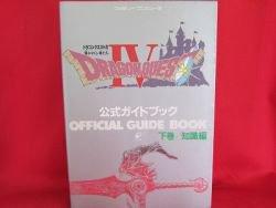 Dragon Warrior(Quest) IV 4 official guide art book / NES