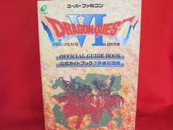 Dragon Warrior(Quest) VI 6 official guide art book / Super Nintendo, SNES