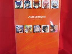 .hack// analysis illustration art book / Playstation 2, PS2