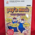 Pop'n Music 1 2 3 4 5 6 character visual guide illustration art book