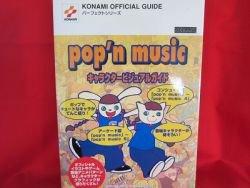 Pop'n Music 1 2 3 4 5 6 character visual guide illustration art book