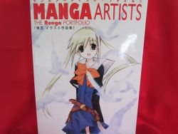 "Renga Kijima ""Manga artist file"" illustration art book"