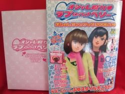 """Oshare Majo Love And Berry"" fan book 2006 winter w/5 extra"