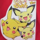 "Pokemon movie""Pichu and Pikachu"" art book 2000"