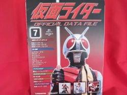 Kamen Rider official data file book #7 / Tokusatsu