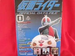 Kamen Rider official data file book #8 / Tokusatsu