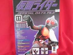 Kamen Rider official data file book #11 / Tokusatsu