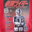 Kamen Rider official data file book #42 / Tokusatsu