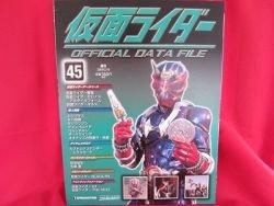 Kamen Rider official data file book #45 / Tokusatsu