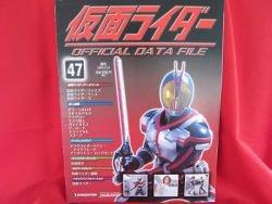 Kamen Rider official data file book #47 / Tokusatsu