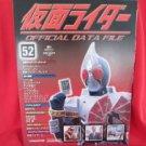 Kamen Rider official data file book #52 / Tokusatsu
