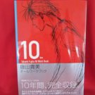 "Takami Fujita ""10 ten"" illustration art book"