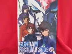 Gundam Festival 2009 guide book