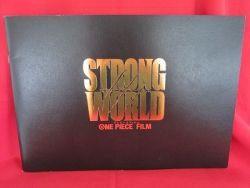 "Anime One Piece the movie ""Strong world"" art guide book"
