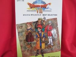 """Dragon Warrior (Quest) VIII 8 """"Middle Rank"""" BEST Piano Sheet Music Book"""
