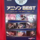 "2008 Anime BEST ""High Rank"" Piano Sheet Music Collection Book"