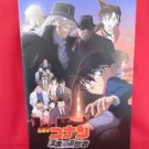 "Detective Conan #13 the movie ""The Raven Chaser"" guide art book"