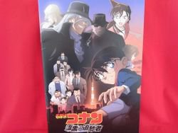 """Detective Conan #13 the movie """"The Raven Chaser"""" guide art book"""