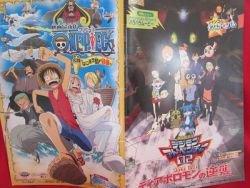 One Piece & Digimon the movie 'Clockwork Island Adventure' guide art book 2001