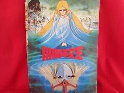 Queen Millennia the movie art guide book/Anime
