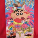 "Crayon Shinchan the movie ""The Legend Called: Dance! Amigo!"" art guide book"