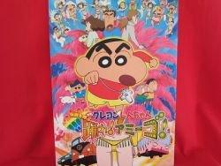 "Crayon Shinchan the movie ""The Legend Called: Dance! Amigo!"" art guide book"