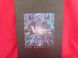 Nadesico the movie The prince of darkness art guide book 1998