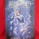Rahxephon the movie art guide book
