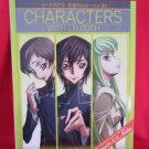 Code Geass R2 character guide art book
