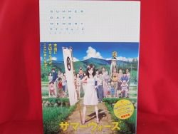 SUMMER WARS Summer Days Memory official illustration art book