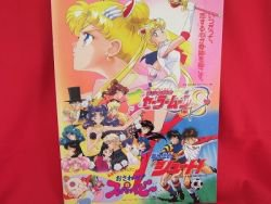Sailor Moon S & Blue Legend Shoot! the movie art guide book w/extra
