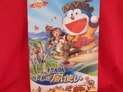 "Doraemon the movie ""Nobita and the Wind Wizard"" art guide book"