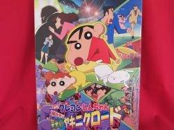 "Crayon Shinchan the movie ""Yakiniku Road of Honor"" art guide book"