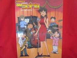 Detective Conan 24 Piano Sheet Music Collection Book