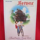 Whisper of the heart Soundtrack Piano Sheet Music Collection Book