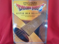 Dragon Warrior (Quest) Guitar TAB Sheet Music Collection Book