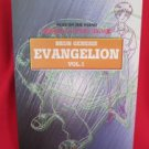 Evangelion 'BGM' Piano Sheet Music Book #1