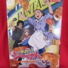 Yakitate!! Japan Piano Sheet Music Collection Book